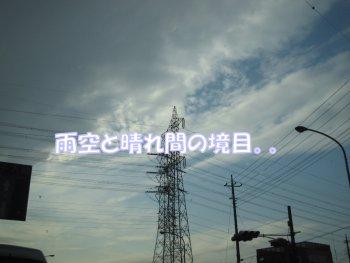 06_01_05_5