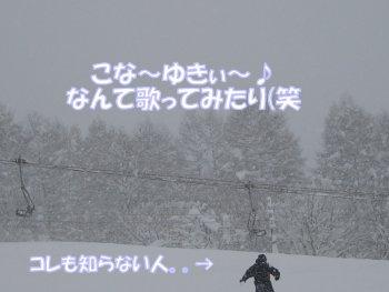 06_01_10_4
