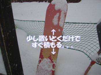 06_01_11_2