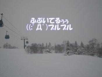 06_02_06_1