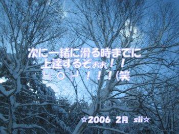 06_02_08_8