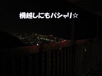 06_02_20_3_800