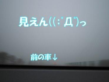 06_03_13_02