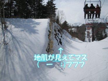 06_03_13_09