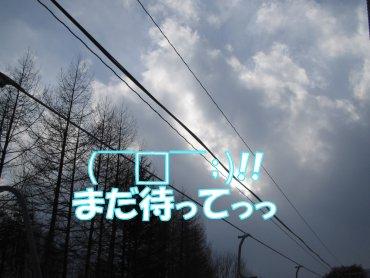 06_03_13_11