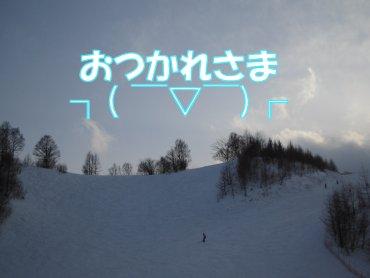 06_03_13_12