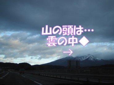06_03_20_2