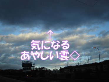 06_03_20_3