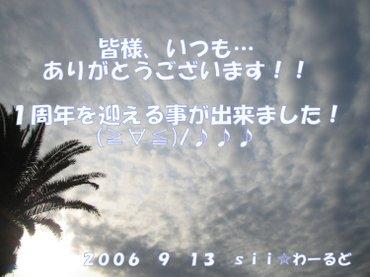 06_09_13_750