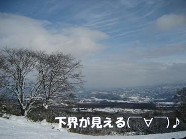 07_01_06_03_700