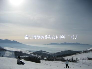 07_01_23_03_700