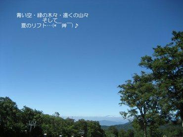 07_08_16_01_700