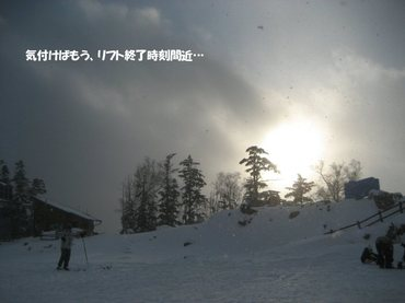 07_12_26_10_700