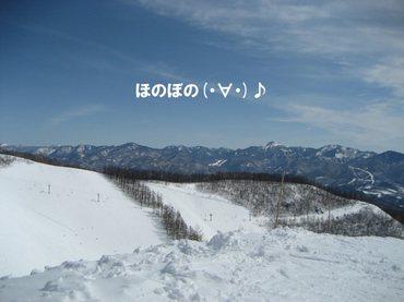 08_03_12_01_700