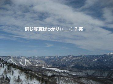 08_03_12_08_700