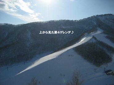 08_03_12_10_700
