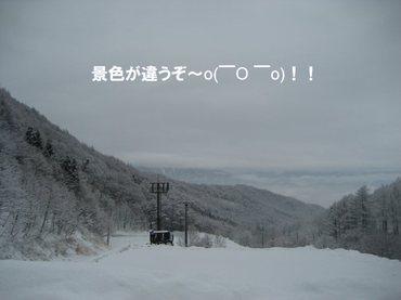 08_03_12_13_700