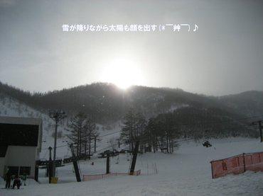 08_03_12_20_700