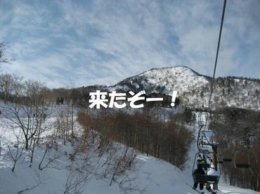 09_01_07_05_700