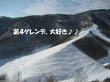09_01_07_09_700
