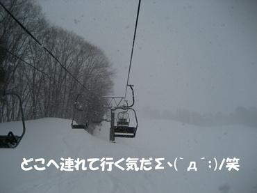 09_01_10_02_700_2