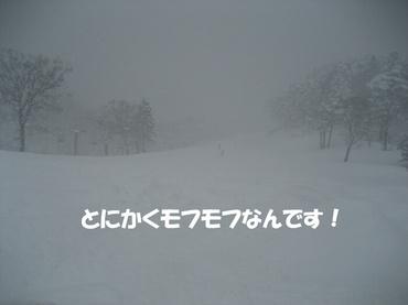 09_01_10_09_700