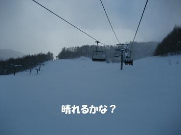 09_01_10_10_700