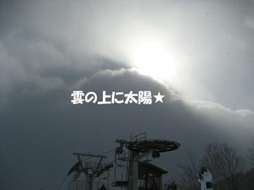 09_01_10_11_700
