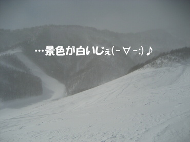 09_01_10_12_700
