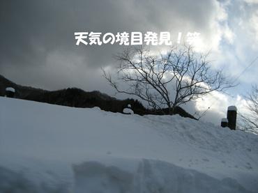 09_01_10_14_700