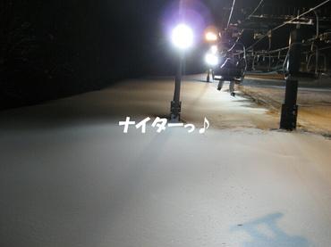 09_01_15_06_700