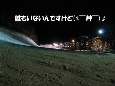 09_01_15_07_700