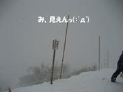 09_01_15_11_700