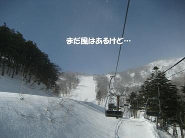 09_02_05_05_700