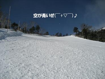 09_02_05_06_700