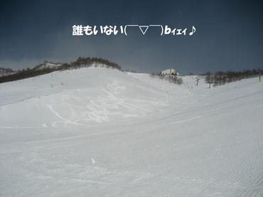09_02_05_08_700