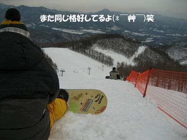 09_02_19_12_700