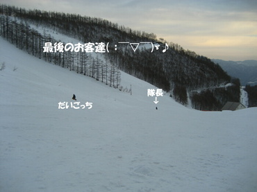 09_02_19_13_700