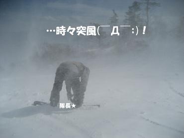 09_02_21_04_700