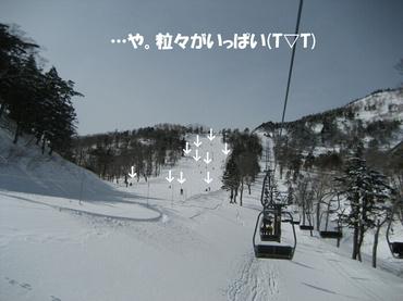 09_02_26_07_700