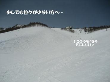 09_02_26_08_700