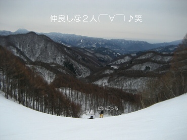 09_03_12_05_700_2