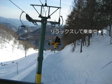 09_03_12_07_500_2