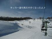 09_03_12_09_700_2