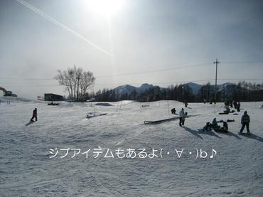 09_03_12_11_700_2