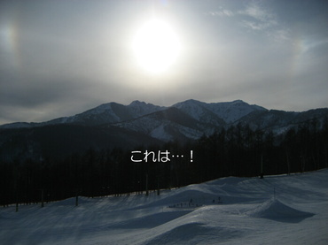 09_03_12_12_700_2