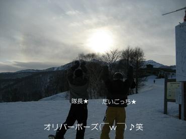 09_03_12_13_700_2