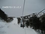 09_03_14_04_500