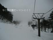 09_03_14_05_500