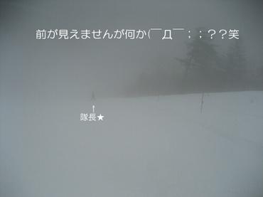 09_03_14_06_500